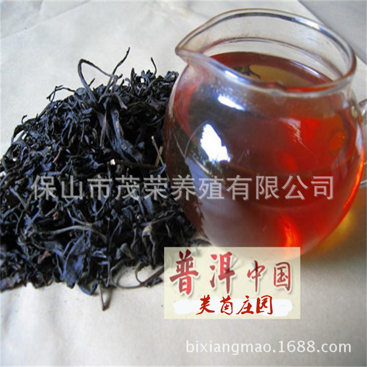 Grade 2015 Yunnan Puer Tea Zi Juan purple bud assisted medicine tea 100 grams of super lower blood pressure<br><br>Aliexpress
