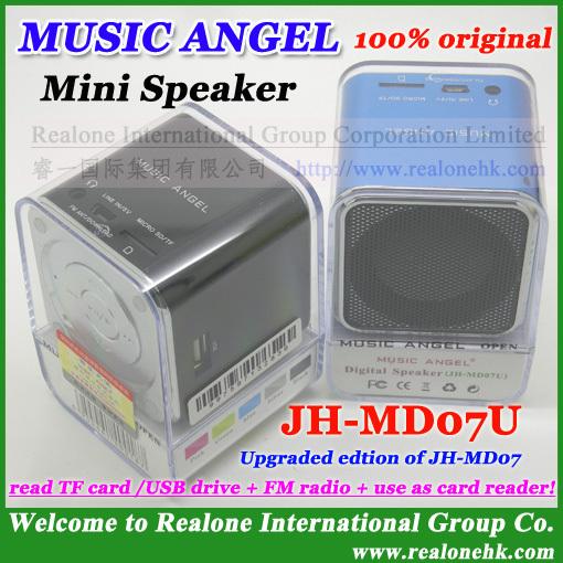 10pcs Free shipping MUSIC ANGEL speaker JH-MD07U read TFcard/USB drive,with FM+TFcard reader+original COOL quality+Wholesale(China (Mainland))