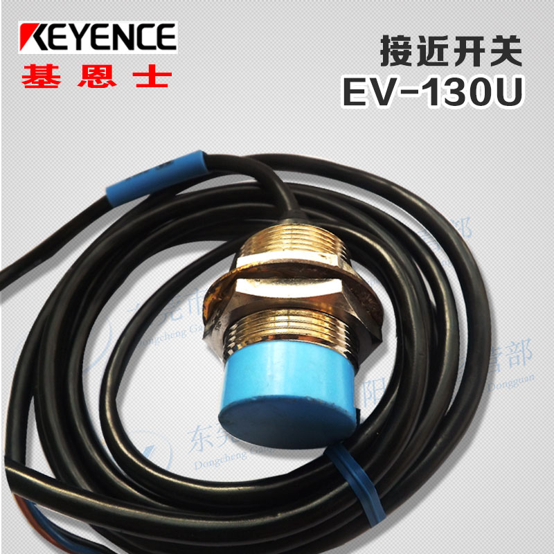 Фотография Sold authentic original KEYENCE inductive proximity switch KEYENCE - EV - 130 - u