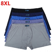 Buy Large loose male cotton Underwears Boxers high waist panties breathable fat belts Big yards men's underwear plus size for $13.19 in AliExpress store