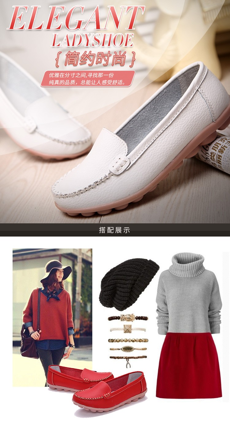 2015 New Women Flat Shoes Genuine Leather Mother Shoes Soft Leisure Sapatos Femininos Moccasins 7 Colors Nurse Shoes ,608