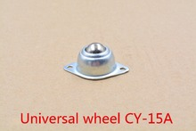 CY-15A 5/8A smart car casters small maverick eye round steel ball omni wheel universal wheel caster wheel car 1pcs(China (Mainland))