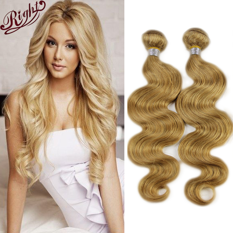 Wavy I Tip Hair Extensions Images Hair Extensions For Short Hair