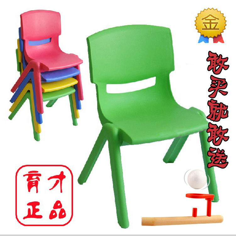 Buy Cncmc Tables And Chairs Child Plastic