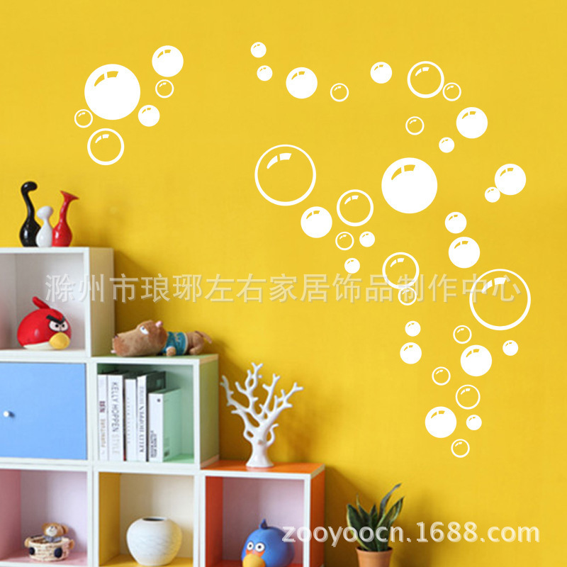 Modern Circle Bubble Pattern Bathroom Products Wall Stickers Home Decor Waterproof Wallpaper Blue Freen Orange White 21*42CM(China (Mainland))