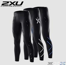Wholesale 2XU Womens Compression Tights Pants 2016 Brand Cycling Pant High Elastic Sweat blue swim gym dance running swim Sports