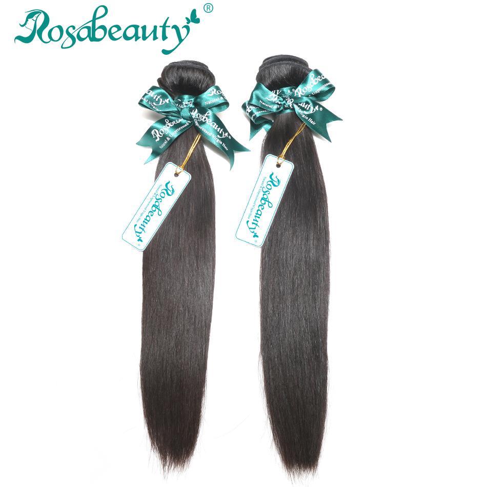 2 Bundles Brazilian Virgin Hair Straight Grade 6A 100% Human Hair Weft Unprocessed Brazilian Straight Hair Shipping Free