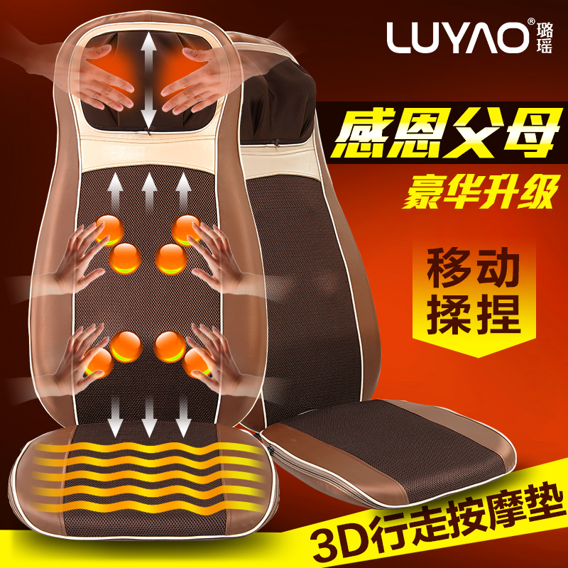 2015 free shipping New Safe Relax Muscle Massage Home Office Car Chair massage Seat Electrical Massage Back Seat cushion(China (Mainland))