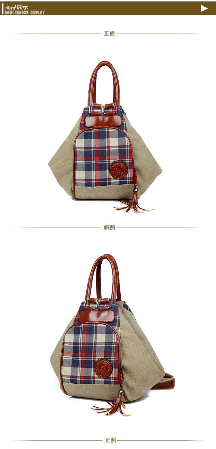 ซื้อ 2016ใหม่ผู้หญิงผ้าใบกระเป๋าถือมัลติฟังก์ชั่หญิงเกาหลีกระเป๋าสะพายไหล่เดียวสาวแฟชั่นพู่กระเป๋าขายส่ง