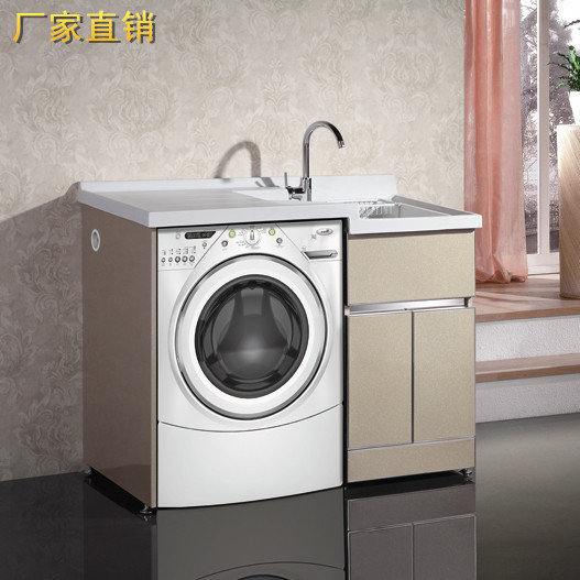 Laundry Sink Countertop : laundry sink cabinet countertop laundry with a washboard laundry tub ...
