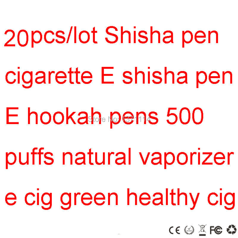 E cigarette aqua vapor