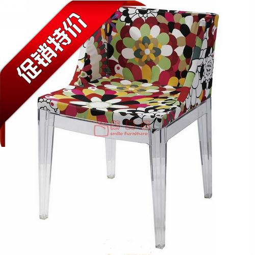Missoni Fabric Covered Bergere Chair: Adams Mercure Missoni Fabric Sofa Chair Cloth Coffee