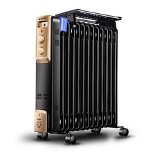 DYT-Z2 13-piece home quiet energy-saving electric oil heater electric heater (electric heating)(China (Mainland))