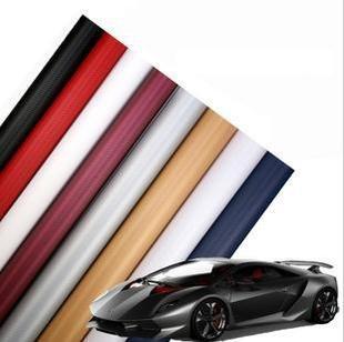 Free shipping 2pcs/lot 3D 63*100cm Carbon Fibre sticker body car sticker mix colour 7 colours options for the whole body