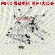 10pcs / lot 100K thermistor 5% black / match head MF52E B value : 3950K 100% good