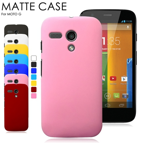 Cell Phone Matte Case For Motorola Moto G XT937C XT1028 ...