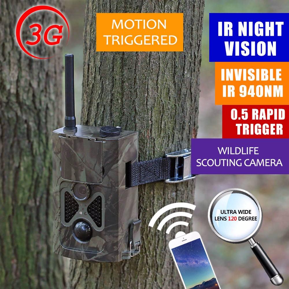 SMS-control-wireless-3G-12mp-digital-trail