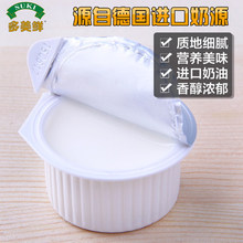 Coffee mate milk ball 50 capsules Germany imported cream ball Pasteurized free shipping wholesale cafeteira promotion
