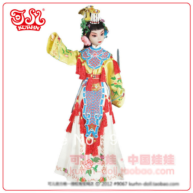 Limited Edition of 100pcs Worldwide Concubine Yu KURHN DOLL 29cm Collector' Edition  Girl Favorite Toy Great Birthday Gift