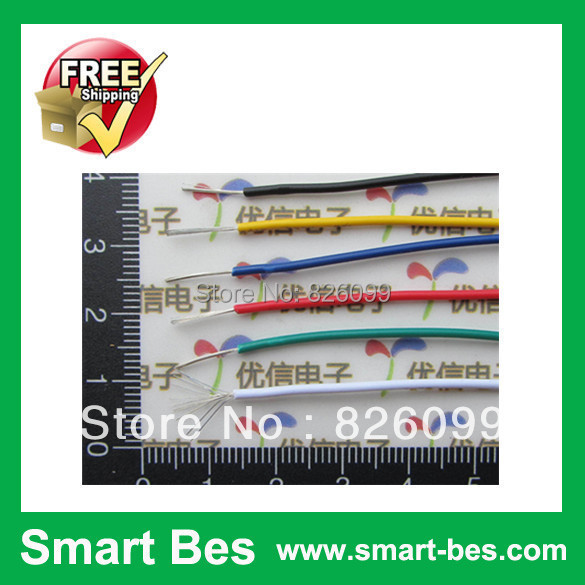 SGP~Smart Bes! Blue 1007 24awg 300v good quality electronic wire, electrical cables, components - Shenzhen S-Mart Electronics Co., Ltd~ 24hour fast shipping~ store