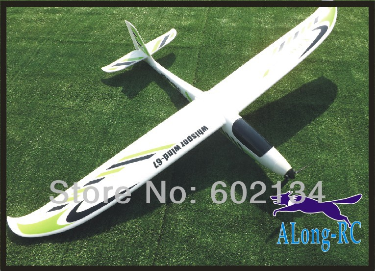 EPO plane/ RC airplane/RC MODEL HOBBY TOY/HOT SELL/GLIDER plane 4 channel plane /1700mm Whisper wind (pnp set)(China (Mainland))