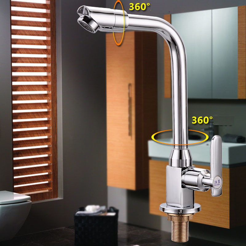 Polished Chrome Brass Swivel Kitchen Faucet 360 degree rotating bathroom basin Tap single cold faucet 001B - NEWFLY TRADING store