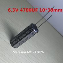Buy Original 50pcs/lot 10 * 30 mm 6.3 V 4700 uF frekuensi tinggi resistansi rendah aluminium electrolyt ic kapasitor ic... for $11.55 in AliExpress store