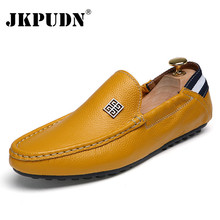 Designer Men Shoes Casual Genuine Leather Moccasins Breathable Mens Loafers Luxury Brand 2016 Summer Slip Boat Zapatos - JKPUDUN Footwear Store store