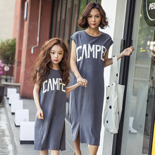 Buy mother kids clothes cotton kids dresses girls children 2017 summer letters printed maxi dress girl 10 11 12 13 14 years for $19.06 in AliExpress store