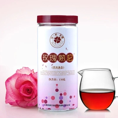 HOT!!! 150g,  CHINA Rose Fragrant Puer,Ripe Puer Tea, Mini Puerh Tea,Gift Tin box,Green Slimming Free Shipping<br><br>Aliexpress