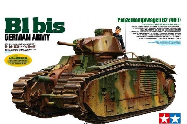 1 / 35 Tamiya tank model assembled 35287 WWII German Shire B1 bis heavy tanks(China (Mainland))