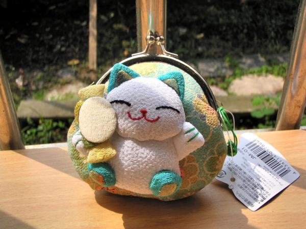Lucky Cat coin purse cartoon cute mini package key fob Clutch - candy candyrui's store