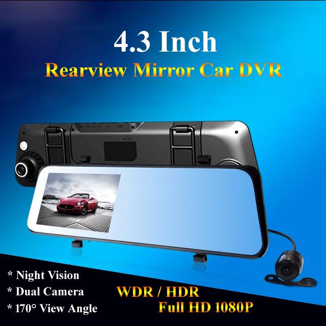 Dual lens car dash camera rearview mirror auto dvr parking recorder video registrator camcorder full hd 1080p IR night vision(China (Mainland))