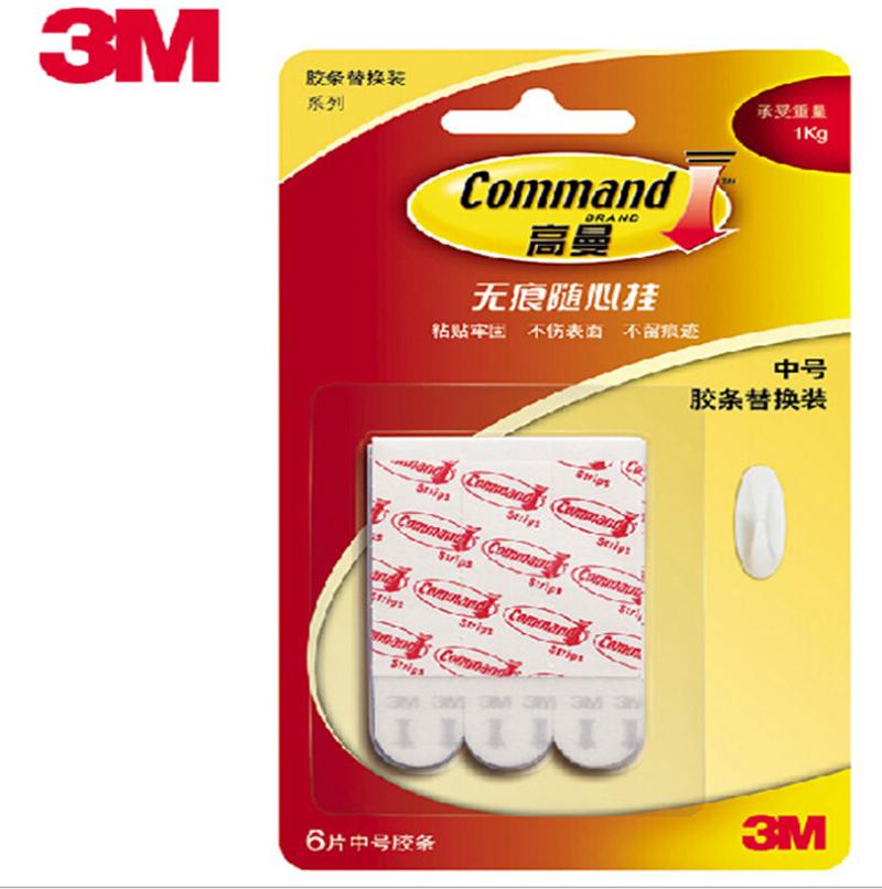 12pcs 3M COMMAND MEDIUM PICTURE POSTER ADHESIVE HANGING DAMAGE FREE HANGING STRIPS / Poster Hanging/Frame S M L(China (Mainland))