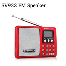 Portable Multifunction FM Radio Music Player Sound Amplifier Digital Alarm Clock Desktop Indoor Decoration-Red