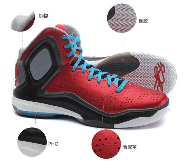 cheap 2015 Hot sale Derrick Rose 5 V 5.0 basketball shoes d rose bulls hom