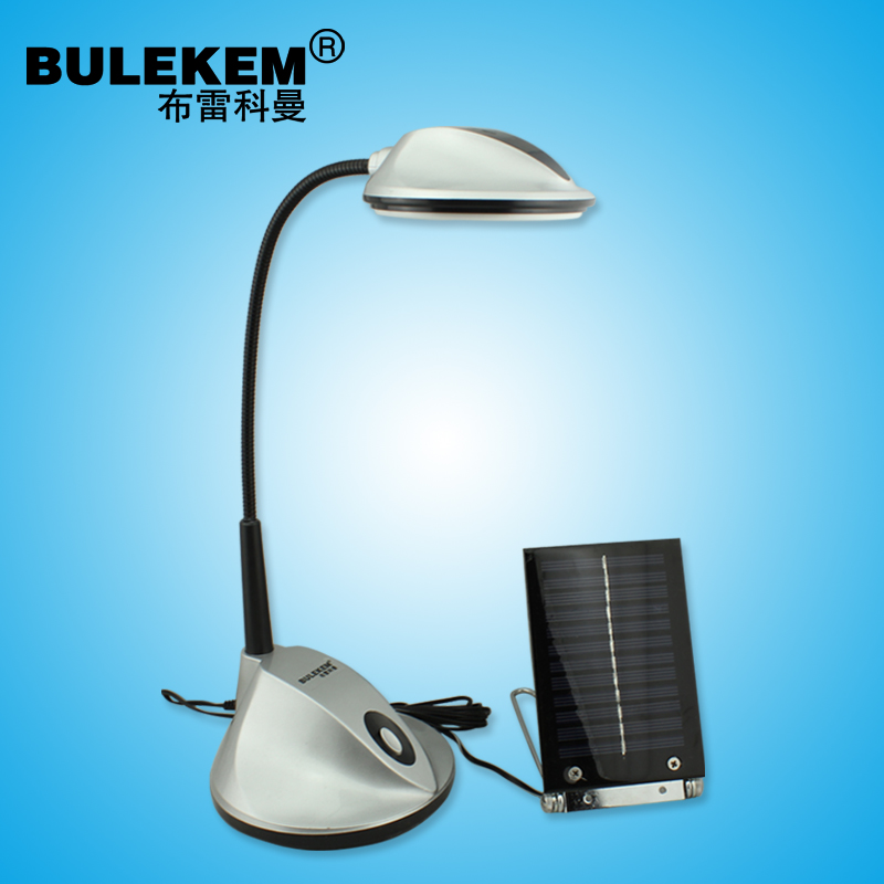 Electric Solar Lights Table Lamp Eye Protection Led
