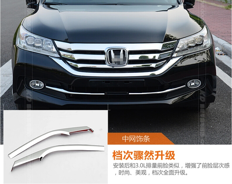 For Honda Accord 2013 2014 2pcs Chrome Front Bottom Grill Cover Trims / Racing Grills(China (Mainland))