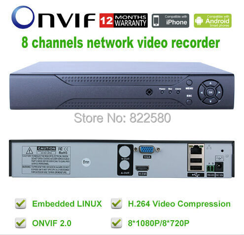 Free shipping 1080P Full HD 8CH NVR for IP camera support Windows Mobile Iphone/android net vedio recorder with accessorries(China (Mainland))