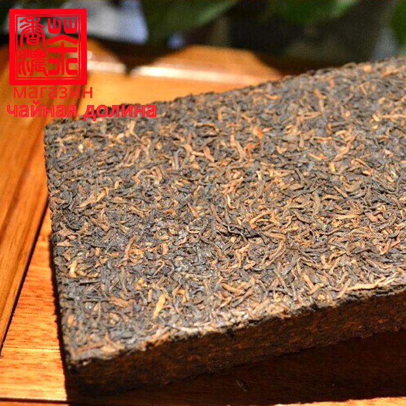 Free shipping Slimming250 g Chen fragrant pu er Sharply Jujube sweet tea brick Keeping in good