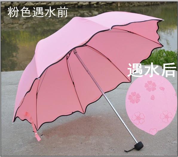 Anti-uv magic  water  apollo princess  wave edge  discoloration three fold umbrella