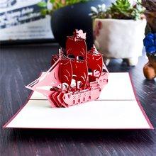 3D ポップアップカード誕生日卒業式カード父の日ギフトカードお土産リアルなモデルの少年お父さんキッズ父(China)