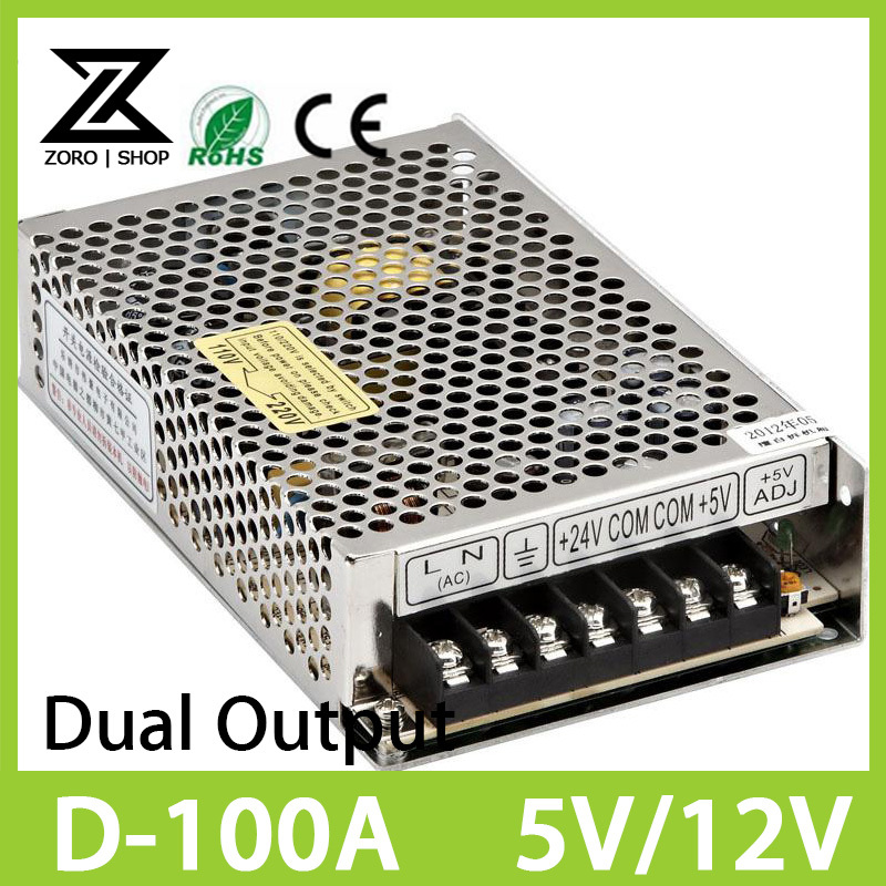 Dual output  Series D-100W D-100A 5V/12V  LED Light Devices Switching Power Supply output CE and ROHS<br><br>Aliexpress