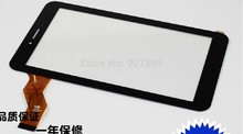 7inch FM710301KA NJG070099JEG0B-V0 362-A for Digma optima 7.5  7.41 3g TT7025MG TT7041MG  tablet capacitive Touch screen panel(China (Mainland))