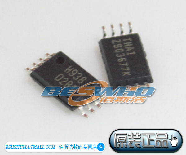 Quality of 100% AT24C02B-TH-T 24C02B TSSOP8 EEPROM memory brand new original authentic(China (Mainland))