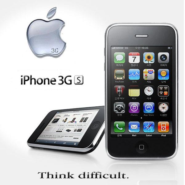 Iphone 3gs 16gb Box Box Apple Iphone 3gs