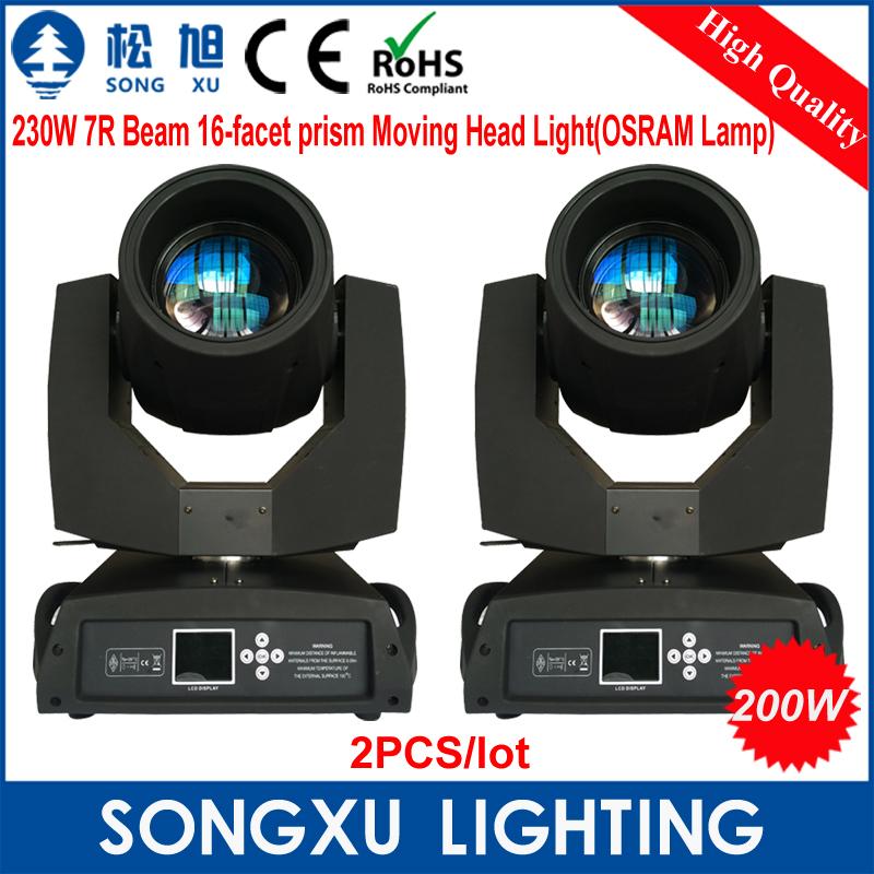 2pcs/lot Sharpy Beam 230W 7R Moving Head Light/ Beam 230 Beam 7R Disco Lights for DJ Club Nightclub Party/SX-MH230(China (Mainland))