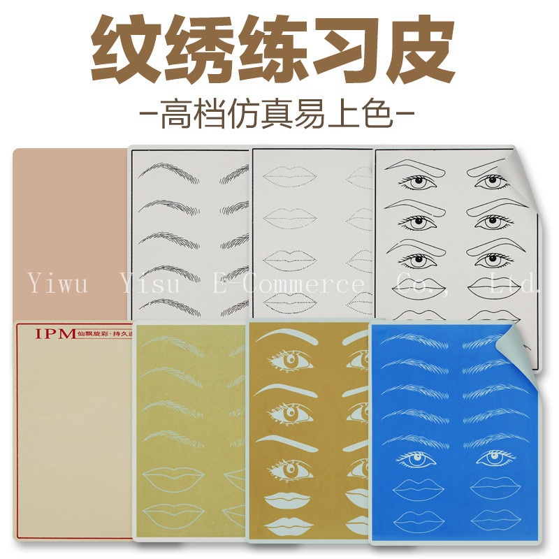 High Quality 5pcs Blank Tattoo Practice Skin Permanent Makeup Eyebrow Lips Tattoo Simulation Practice Skin Training Skin Set