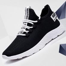 Mlcriyg erkekler koşu spor ayakkabılar Sneakers nefes rahat kaymaz erkekler 2019 erkek hava örgü Lace Up aşınmaya dayanıklı ayakkabı кроссовки(China)
