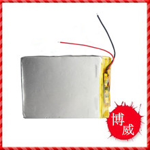 3.7V polymer lithium battery 384053 MP3 MP4 GPS Bluetooth power supply security products Li-ion Cell